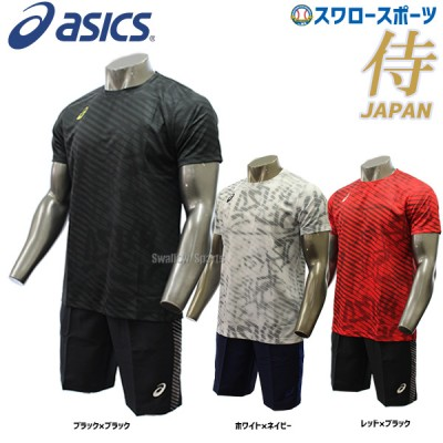 アシックス ベースボール ASICS ウエア SJトップライン プリントTシャツ 半袖 上下セット 2121A164-2121A136