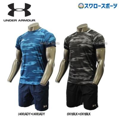 アンダーアーマー UA ウエア グラフィック メッシュシャツ Tシャツ ハーフパンツ 上下セット 1331454-1331462