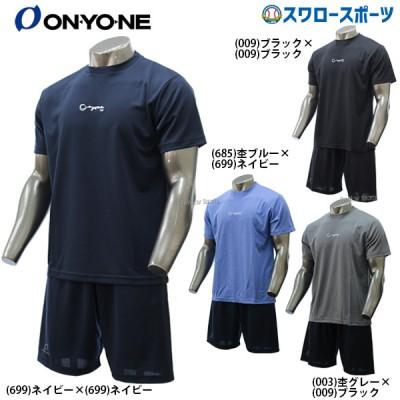 オンヨネ ONYONE ウエア ドライ Tシャツ 半袖 上下セット OKJ91990-OKP91991