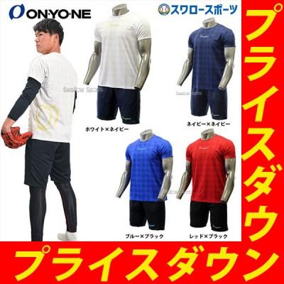 オンヨネ ONYONE ウエア チェック柄 Tシャツ 半袖 ハーフパンツ 上下セット OKJ91980-OKP91985