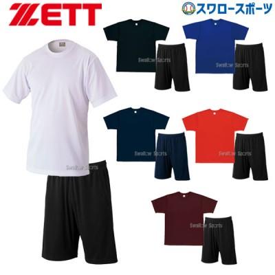 ゼット ZETT ウエア ベースボール Tシャツ 半袖 ハーフパンツ 上下セット BOT620-BP817