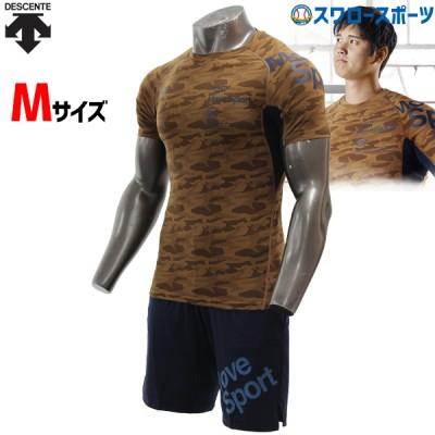 デサント 野球 ウエア Tシャツ MOTION FREE FIT シャツ 半袖 ハーフパンツ 上下セット DMMQJA57-DMMQJD83 descent