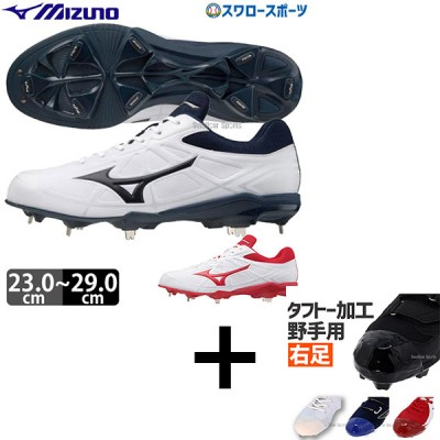 【タフトー加工込み/代引、後払い不可】ミズノ 野球スパイク 金具 ライトレボバディー 11GM2121 mizuno