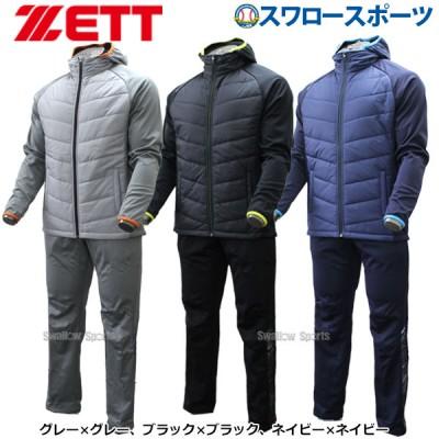 【即日出荷】 ゼット ZETT 限定 上下セット ウェア プロステイタス 保温 防風フルジップ スタンド ジャケット パンツ BOW184