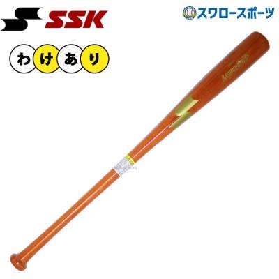 【即日出荷】 【わけあり】 SSK 硬式木製(竹+メイプル)バット LPOBBT46