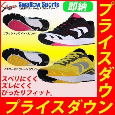 久保田スラッガー 野球 トレーニングシューズ アップシューズ 靴 DR-04