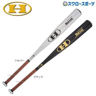 【即日出荷】 送料無料 ハイゴールド 硬式 バット ハイパーテックシリーズ 金属製 金属バット 高校野球対応 HBT-3983