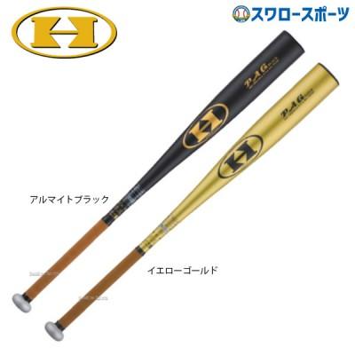 ハイゴールド 硬式バット金属 高校野球対応 硬式バット 硬式金属バット 900g PAGシリーズ ゴールド 83cm HBT-3083