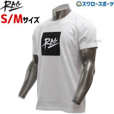 ラグデリオン ボックスロゴTシャツ ウェア 20WE002  RAG de Lion