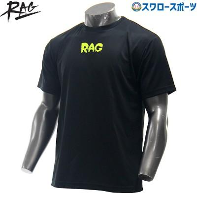 【即日出荷】 ラグデリオン 限定 ウェア 野球ウェア 限定カラー プリントロゴ ドライ Tシャツ 半袖 21WE001 RAG de Lion