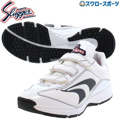 久保田スラッガー 野球 トレーニングシューズ アップシューズ ベルクロ マジックテープ D-027NV
