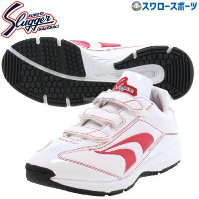 久保田スラッガー 野球 トレーニングシューズ アップシューズ ベルクロ マジックテープ D-027RD