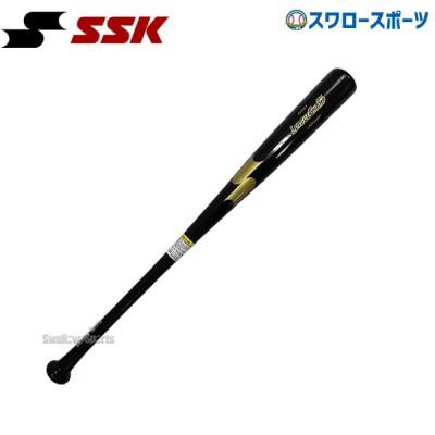 【即日出荷】 SSK エスエスケイ スワロー限定 オーダー 軟式 木製 メイプル バット 一般 プロモデル LPONW001SW  石川 モデル