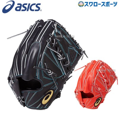 【即日出荷】  送料無料 アシックス ベースボール ASICS 硬式グローブ グラブ ゴールドステージ スピードアクセルアドバンス 投手用 3121A294