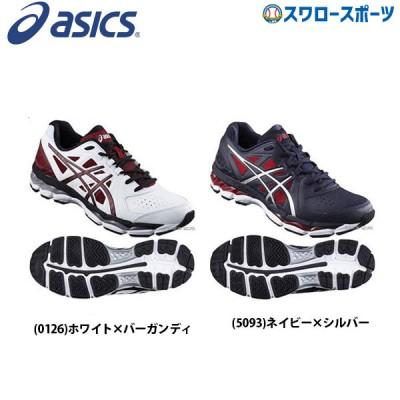 アシックスベースボール 限定トレーニングシューズ アップシューズ ブライトライン CS SFT256