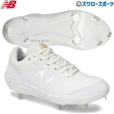 【タフトーのみ可】ニューバランス 野球 金具 野球スパイク 樹脂底 金属 ベースボール クリーツ 白スパイク 高校野球対応 L3000AW5 L3000