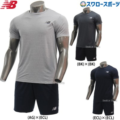 【即日出荷】 ニューバランス ウェア Tシャツ Basic core スポーツテック ショートスリーブ 半袖 9インチ ウーブショートパンツ 上下セット AMT01012-AMS01017