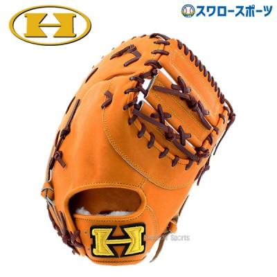 送料無料 ハイゴールド 限定 硬式 ミット ファーストミット Pag Deluxe Limited Speed Edition 一塁手用 NPF-120