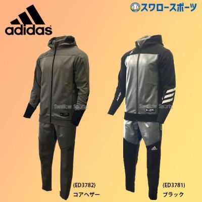 【即日出荷】 adidas アディダス ウェア 5T ベースボール プラクティス スウェット フルジップ 長袖 パンツ 上下セット 防寒 FYH42-FYH40