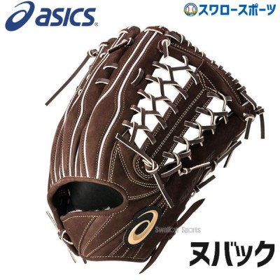 【即日出荷】 送料無料 アシックス ベースボール ASICS 硬式 グローブ グラブ ゴールドステージ ヌバック スピードアクセルアドバンス 外野手用 3121A297