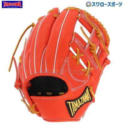 玉澤 タマザワ 硬式 グローブ グラブ HERO'S FIELD EVOLUTION 内野用 内野手用 TMKG-36