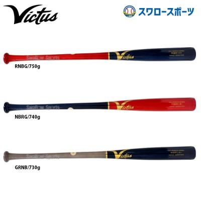 【即日出荷】 送料無料 Victus ビクタス 限定 軟式 バット 木製 VBA14133