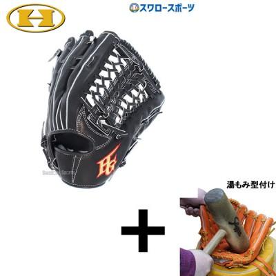 【湯もみ型付け込み/代引、後払い不可 】 ハイゴールド 軟式 グローブ グラブ 技極 右投 左投 外野用 外野手用 WKG-5027