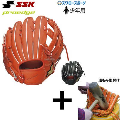 【湯もみ型付け込み/代引、後払い不可 】 SSK エスエスケイ 限定 少年用 少年野球 軟式 グローブ グラブ プロエッジ PROEDGE オールラウンド用 PEJ208