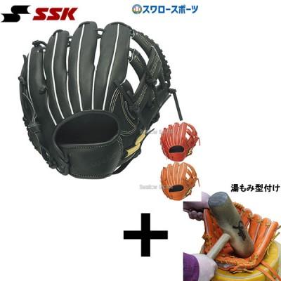 【湯もみ型付け込み/代引、後払い不可 】 SSK エスエスケイ 限定 軟式グローブ グラブ スーパーソフト Super Soft オールラウンド用 SSG205