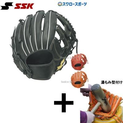 【湯もみ型付け込み/代引、後払い不可 】SSK エスエスケイ 限定 軟式グローブ グラブ スーパーソフト Super Soft オールラウンド用 SSG206