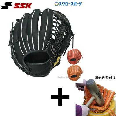 【湯もみ型付け込み/代引、後払い不可 】SSK エスエスケイ 限定 軟式グローブ グラブ スーパーソフト Super Soft オールラウンド用 SSG207
