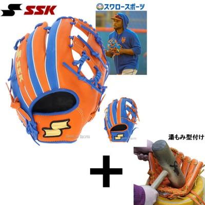 【湯もみ型付け込み/代引、後払い不可 】 SSK エスエスケイ 軟式グローブ グラブ スーパーソフト Super Soft MLBモデル 一般用 オールラウンド用 SSGRC24