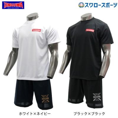 【即日出荷】 玉澤 タマザワ スワロー限定 オリジナルTシャツ ハーフパンツ 上下セット TMZW-S19SW-TMZW-HP19SW