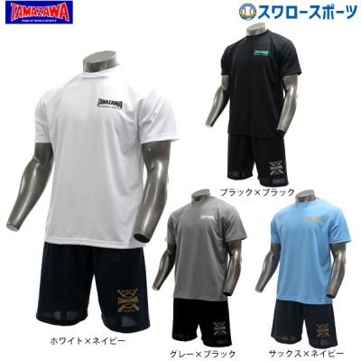 【即日出荷】 タマザワ 玉澤 スワロー限定 オリジナルTシャツ ハーフパンツ 上下セット TMZW-S19SW2-TMZW-HP19SW