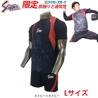 【即日出荷】 久保田スラッガー 限定 ウェア 上下セット Tシャツ ハーフパンツ G19-GP19