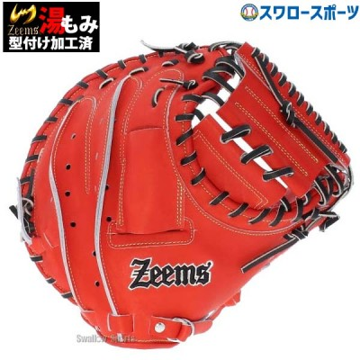 ジームス 限定 直刺繍ラベル 湯もみ型付け済み 硬式 キャッチャーミット 捕手用 日本製 高校野球対応 SV-405CM-RO Zeems
