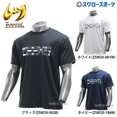 【即日出荷】 ジームス ウェア Tシャツ Zeems 限定 ベースボール 半袖 ZSW20