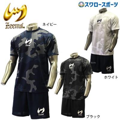 【即日出荷】 ジームス ウェア 限定 半袖 Tシャツ ハーフパンツ 上下セット メンズ トレーニングウェア ZW19-42