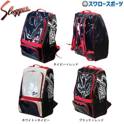 久保田スラッガー バックパック T-800