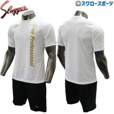 【即日出荷】 久保田スラッガー 上下セット セットアップ 半袖Tシャツ ハーフパンツ G-07W-OZ-H06