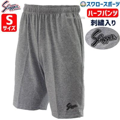 久保田スラッガー ハーフパンツ OZ-SH01G