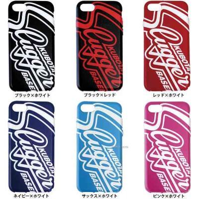 【即日出荷】 久保田スラッガー 限定 シリコン(透明) iPhoneケース 7用 AP-002