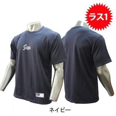 【即日出荷】 久保田スラッガー 限定 アンダーシャツ 丸首 半袖 GS-017SM