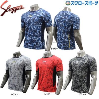 【即日出荷】 【S】 久保田スラッガー 限定 Tシャツ G17