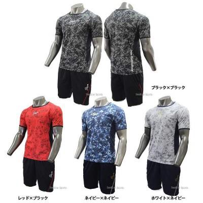 【即日出荷】 久保田スラッガー 限定 ウェア 上下セット セットアップ Tシャツ ハーフパンツ G17-GP17