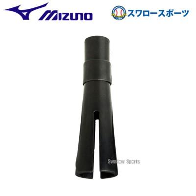 ミズノ MIZUNO トレーニング バッティングティー スペアゴム 1GJYA31600
