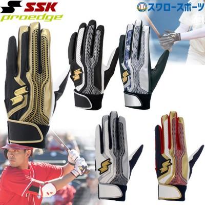 SSK 限定 バッティンググローブ 両手 バッティング手袋 シングルバンド 手袋 両手用 プロエッジ PROEDGE EBG5002-BN 野球用品 スワロースポーツ