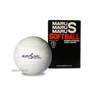 マルエスボール ゴム・ソフトボール 検定球3号 MR-sball-3 ※半ダース販売(6個入) ボール