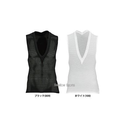 オンヨネ 肚力(はらぢから) アンダー アスリートタイプ インナーシャツ OKJ93581