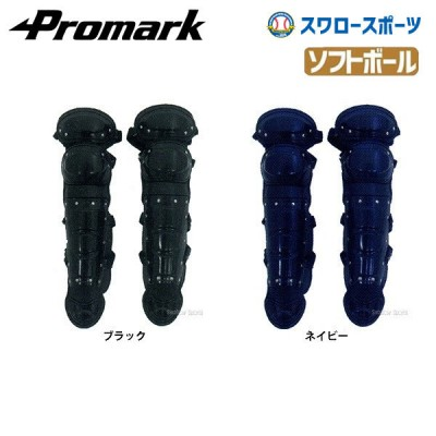 プロマーク ソフト 一般用 キャッチャー レガース RG-110 キャッチャー防具 レガース Promark 野球用品 スワロースポーツ